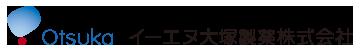 イーエヌ大塚製薬株式会社