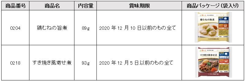 WEBお知らせ用画像