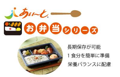お弁当お知らせ画像