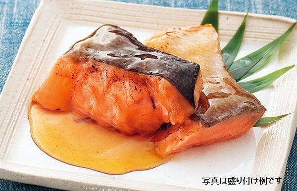 鮭の照焼き 柚子風味