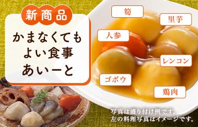 400x257_chikuzenni
