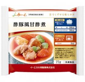 酢豚風甘酢煮