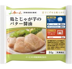 鶏とじゃが芋のバター醤油