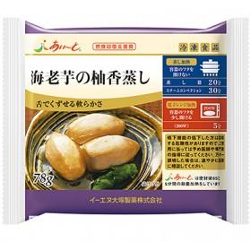 海老芋の柚香蒸し